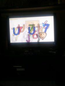 BabySmash on TV